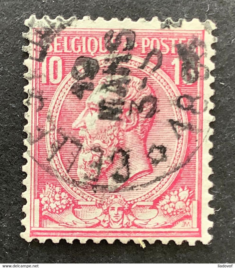 Leopold II 46 - 10c Gestempeld RELAIS CELLES DINANT - RR - 1884-1891 Leopoldo II