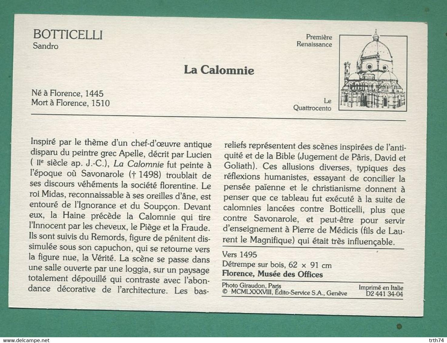 Botticelli Sandro La Calomnie ( Décoration Coquillage, Shell ) - Unclassified