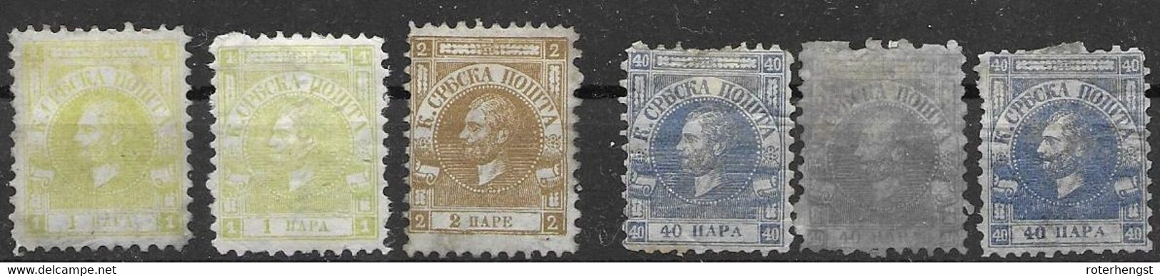 Serbia Mh * With And Without Gum NO THINS (40 Pa Is Pelure Paper One With Gum, Two Without) Est 200 Euros - Serbia