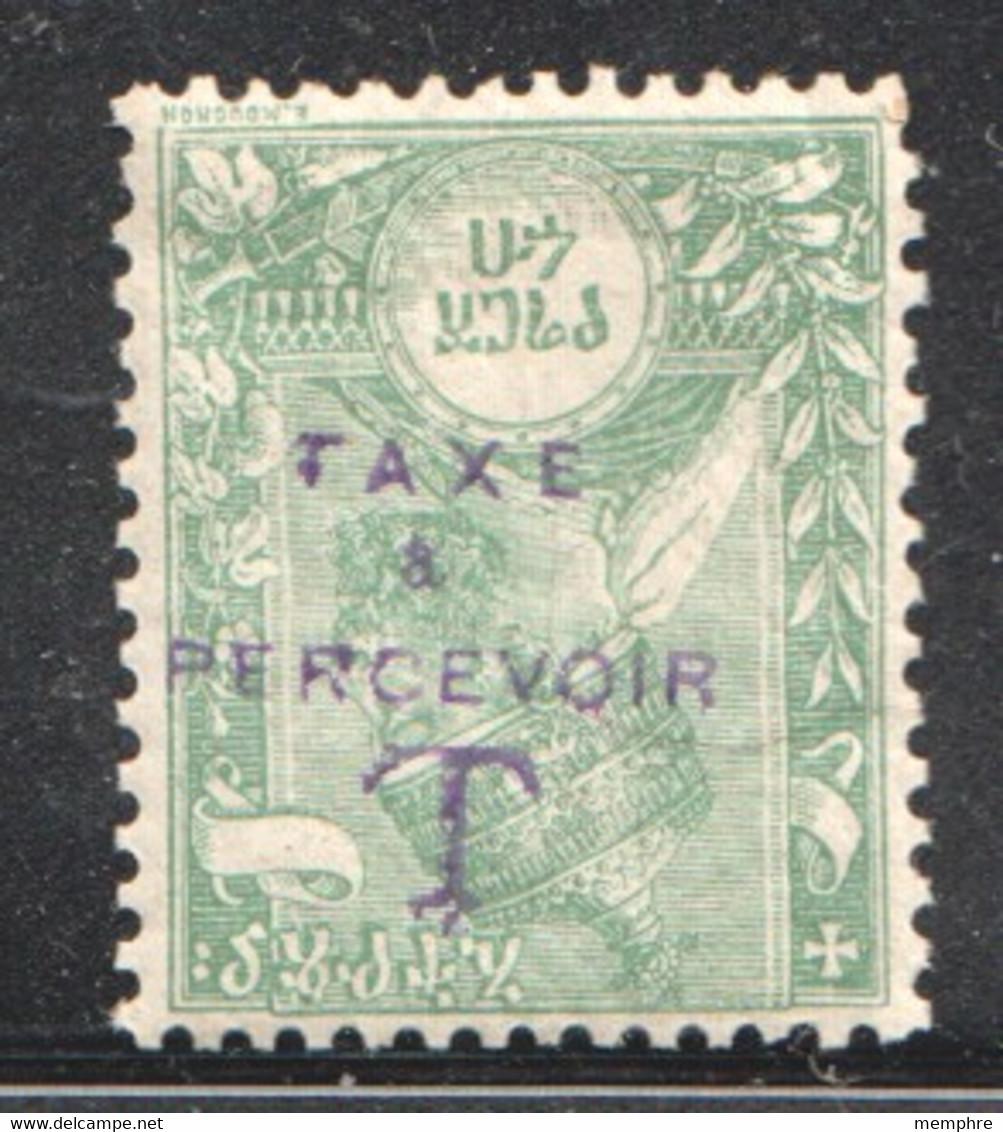 1896 Menelik I  Surcharges  «taxe à Percevoir - T»  MiNr 8  ** - Etiopía