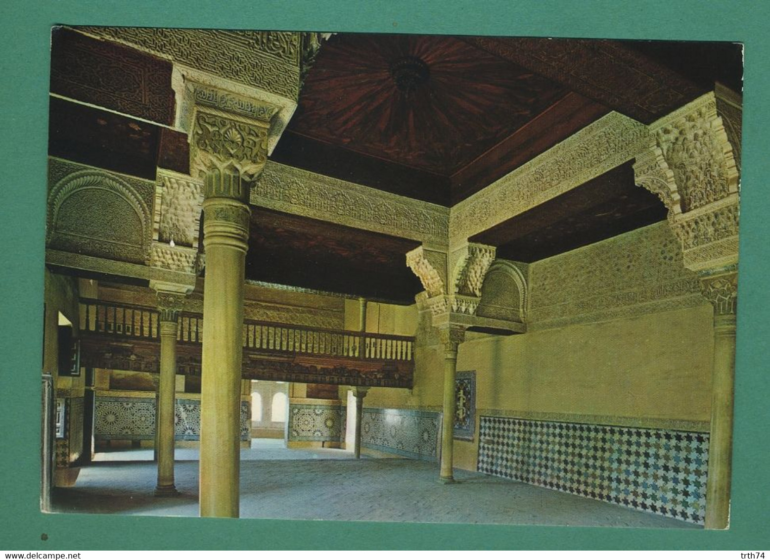 Espagne Granada Alhambra Salle ( Coquille, Shell ) - Granada