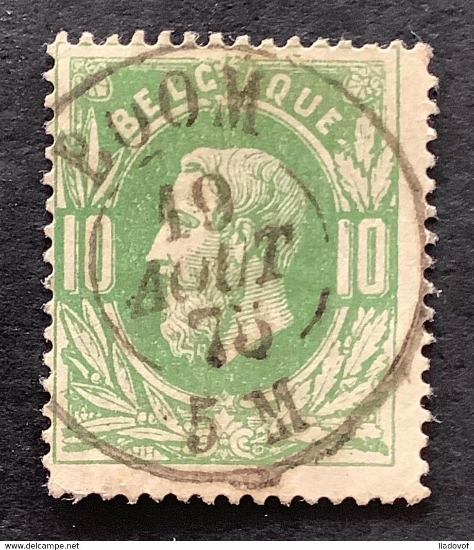 Leopold II 30 - 10c Gestempeld DC BOOM - 1869-1883 Leopoldo II
