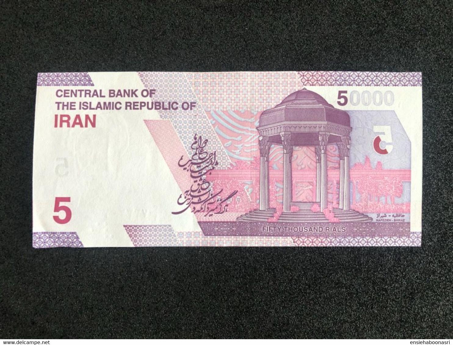 2021 Year P-NEW1 50000 Rial / 5 Toman Iran UNC Banknote - Iran