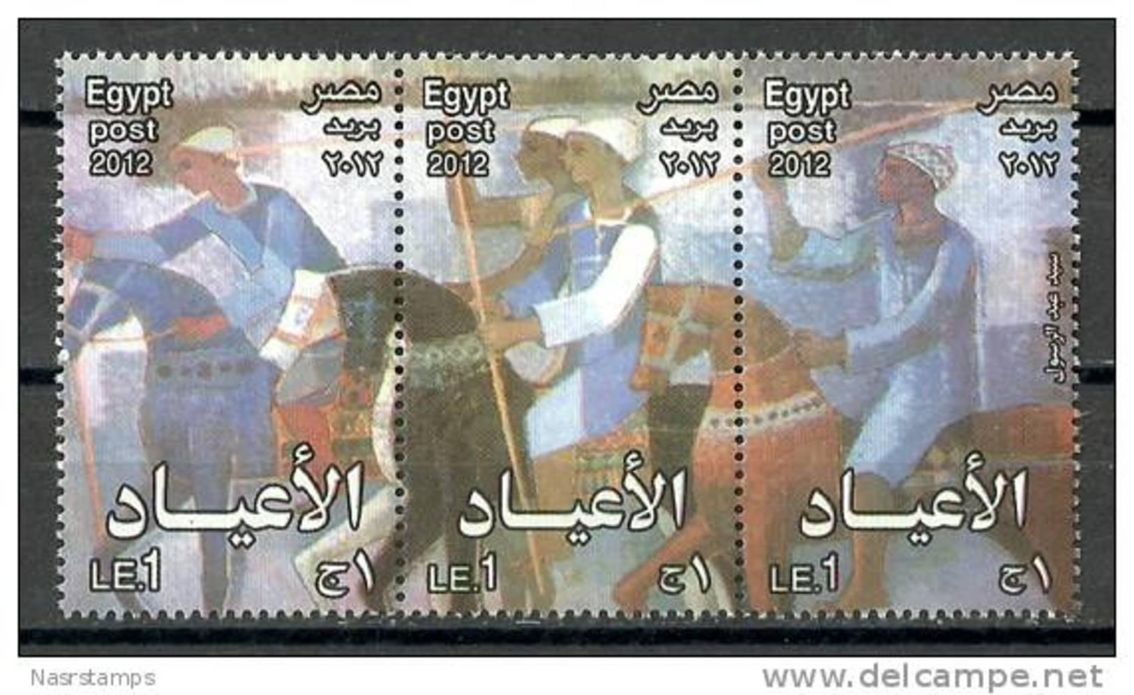 Egypt - 2012 - ( Egyptian Art - Painting - Feasts ) - Strip Of 3 - MNH (**) - Nuovi