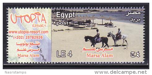 Egypt - 2013 - 2014 - Limited Edition - Unlisted - ( Utopia Resort - Marsa Alam - Red Sea ) - MNH (**) - Nuovi
