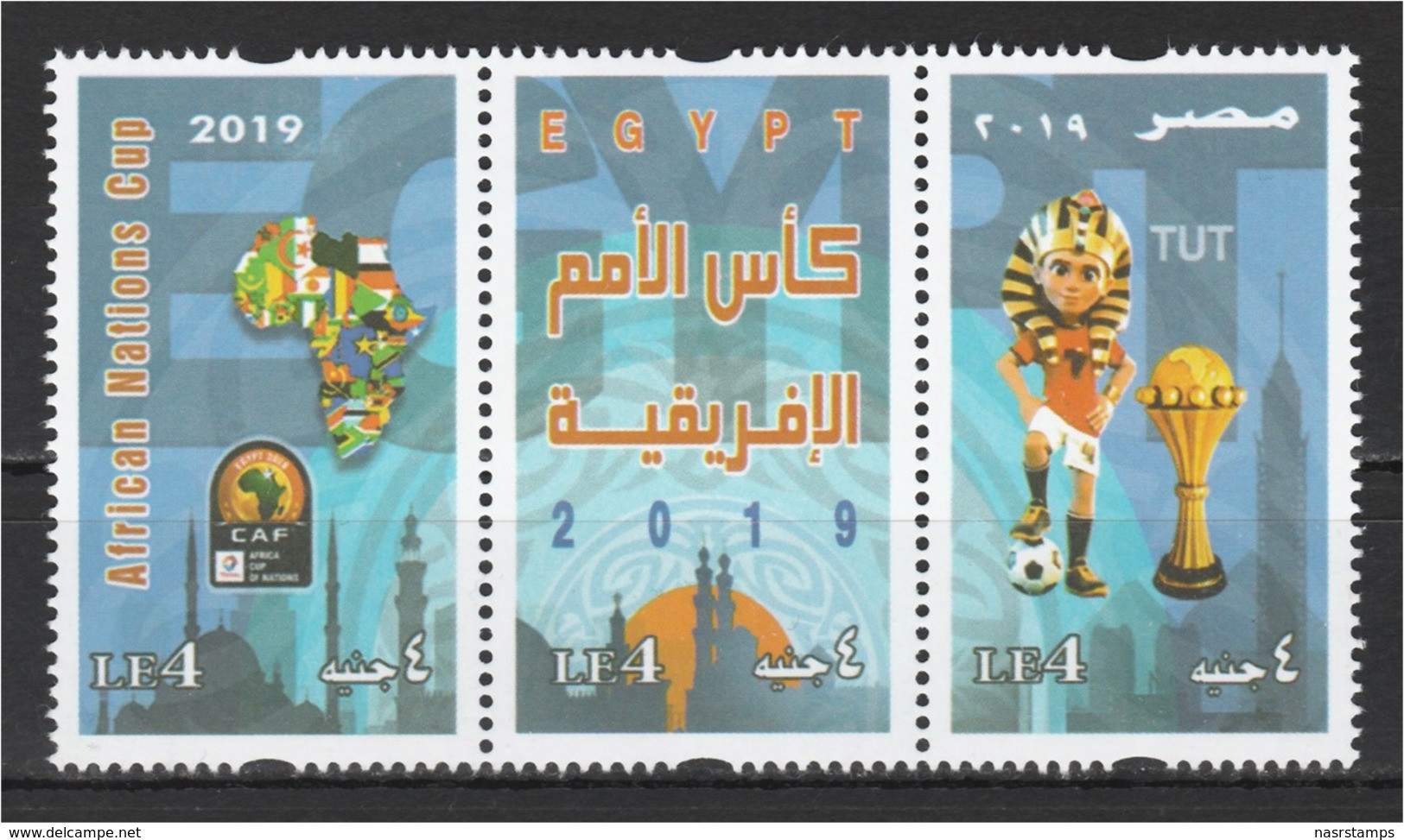 Egypt - 2019 - Strip Of 3 - ( African Nations Cup - CAF - Egypt, 2019 - Soccer ) - MNH** - Nuovi