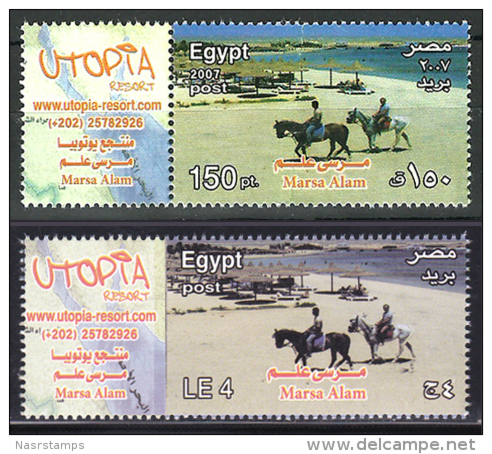 Egypt - Both Issues - 2007 & 2013 - Limited Edition - Unlisted - ( Utopia Resort - Marsa Alam - Red Sea ) - MNH (**) - Nuovi