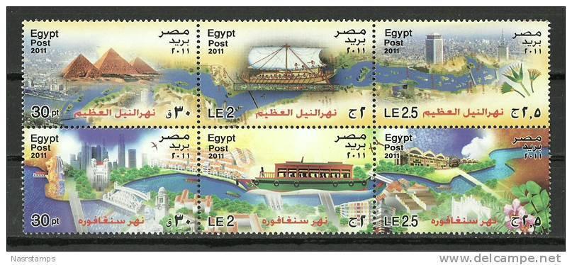 Egypt - 2011 - ( Joint Issue - Egypt & Singapore - River Of Both, Ships & Landmarks Of Egypt ) Strip Of 6 - MNH (**) - Nuovi