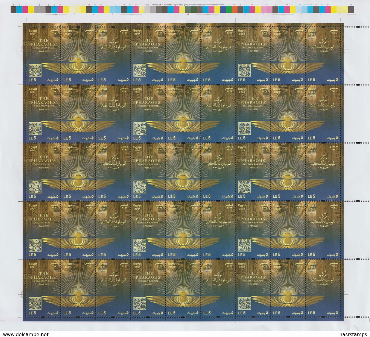 Egypt - 2021 - NEW - Complete Sheet - ( THE PHARAOHS Golden Parade - 3 April 2021 ) - MNH (**) - Nuovi