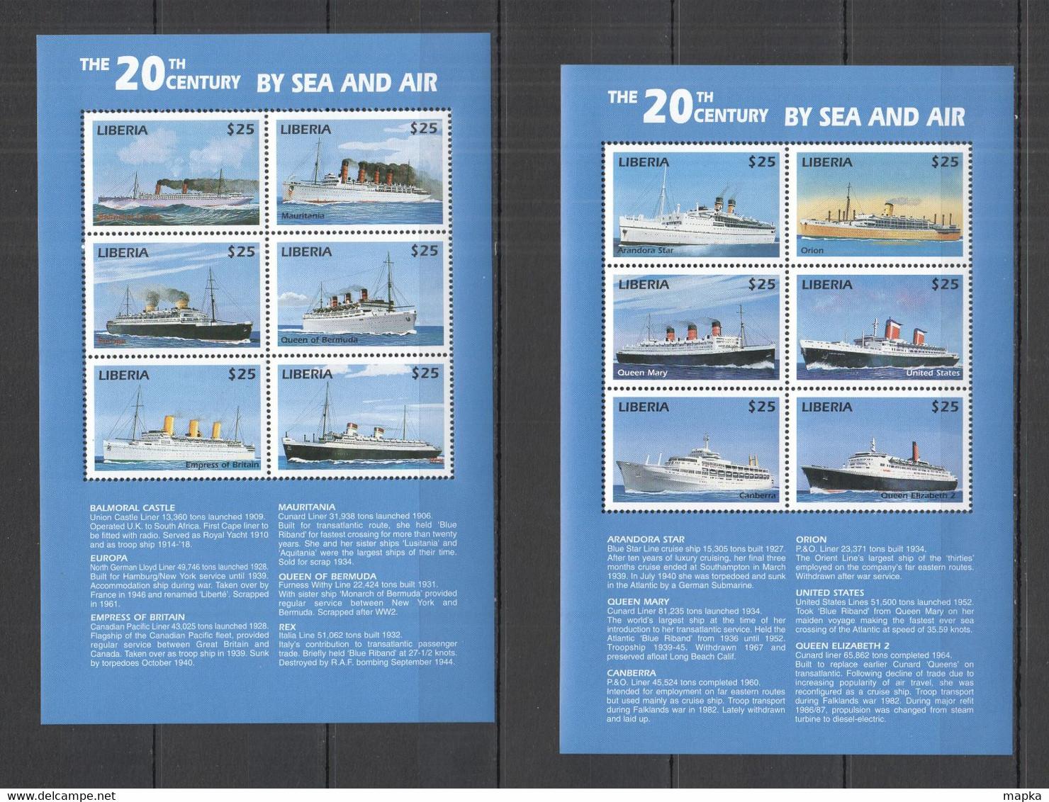 XX516 LIBERIA 20TH CENTURY BY SEA & AIR TRANSPORT SHIPS !!! 2KB MNH - Ships
