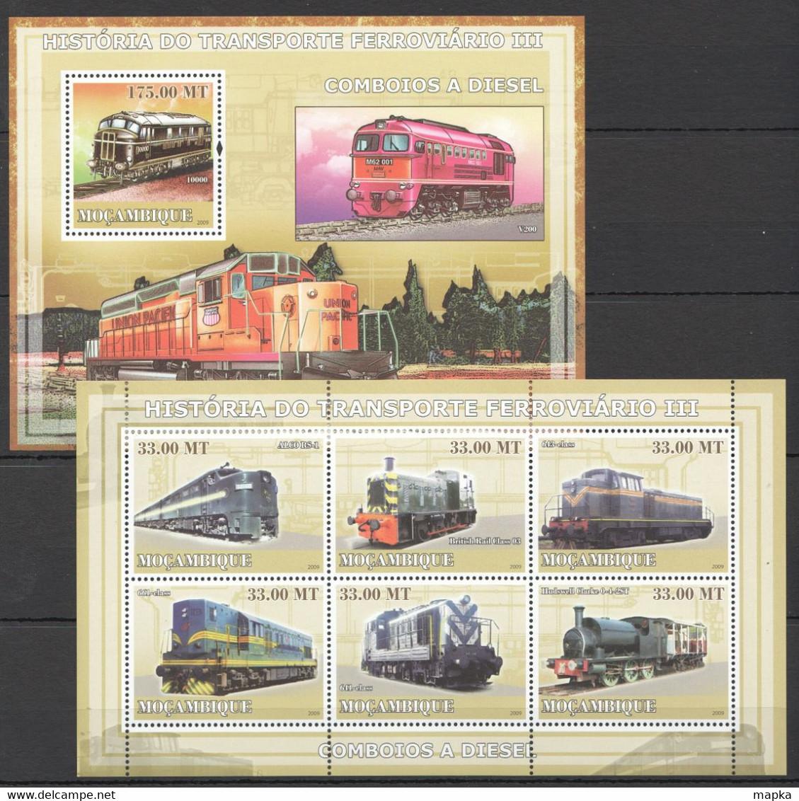 XX615 2009 MOZAMBIQUE MOCAMBIQUE TRAINS HISTORIA DO FERROVIARIO 3 1SH+1BL MNH - Trains