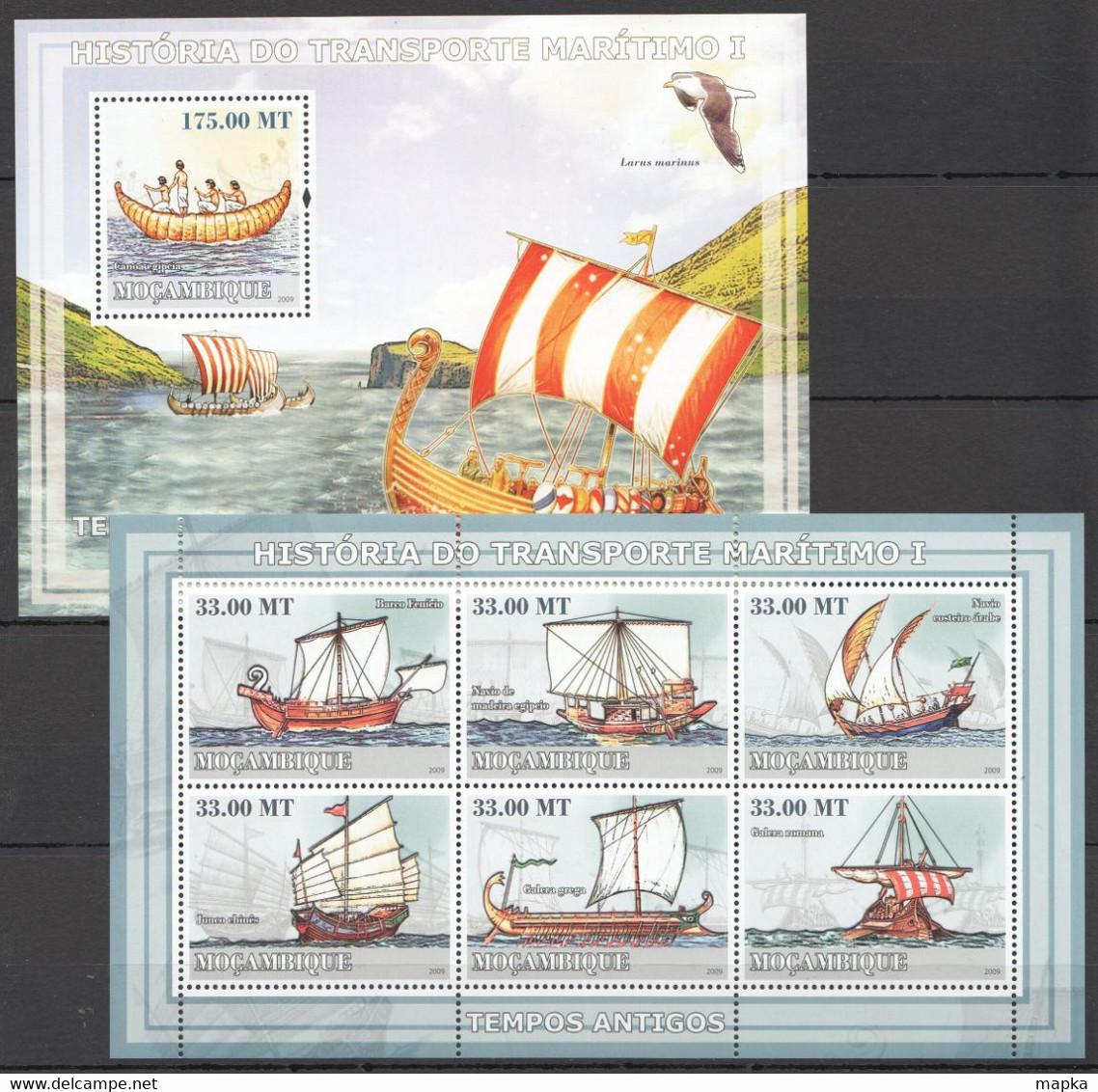 XX625 2009 MOCAMBIQUE SHIPS HISTORIA TRANSPORTE MARITIMO 1 1SH+1BL MNH - Ships
