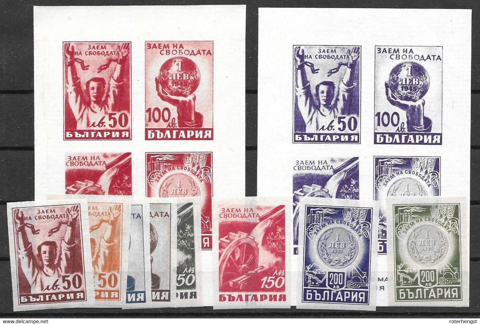 Bulgaria Mnh ** 20 Euros 1945 - Unused Stamps