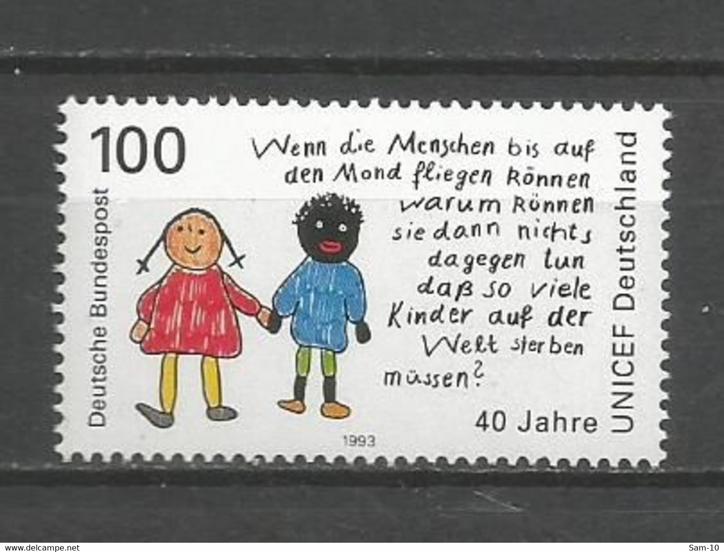 Timbre   Allemagne Fédérale Neuf **  N 1512 - Nuovi