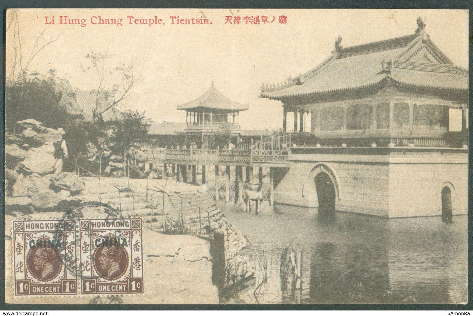 1c. HONG KONG Overprint CHINA (pair) Cancelled TIENTSIN BR.P.O. Aug. 15 1921 On PPC (Li HUNG CHANG TEMPLE TIENTSIN Chine - Briefe U. Dokumente