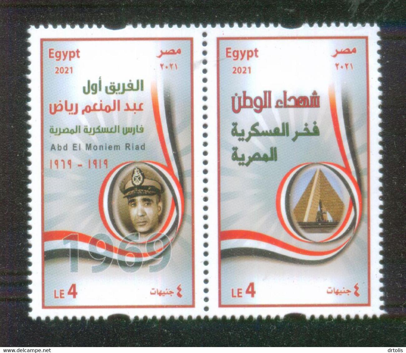 EGYPT / 2021 / ISRAEL / MARTYR'S DAY / MONUMENT OF THE UNKNOWN SOLDIER / ABD EL MONIEM RIAD / FLAG / WAR OF ATTRITION - Nuovi