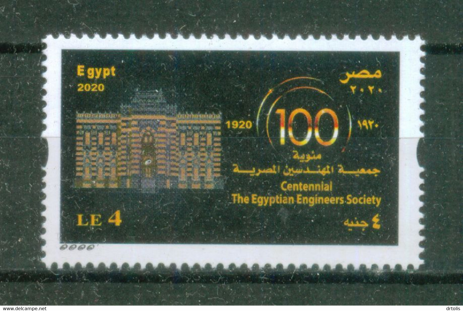 EGYPT / 2020 / THE EGYPTIAN ENGINEERS SOCIETY ; 100 YEARS / FACULTY OF ENGINEERS / CAIRO UNIVERSITY / ENGINEERS KHAN - Nuovi