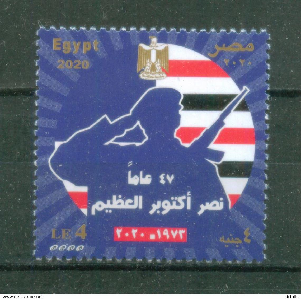 EGYPT / ISRAEL / 2020 / 6TH OCTOBER WAR / YOM KIPPUR / FLAG / SOLDIER / GUN / EAGLE EMBLEM / MNH / VF - Nuovi