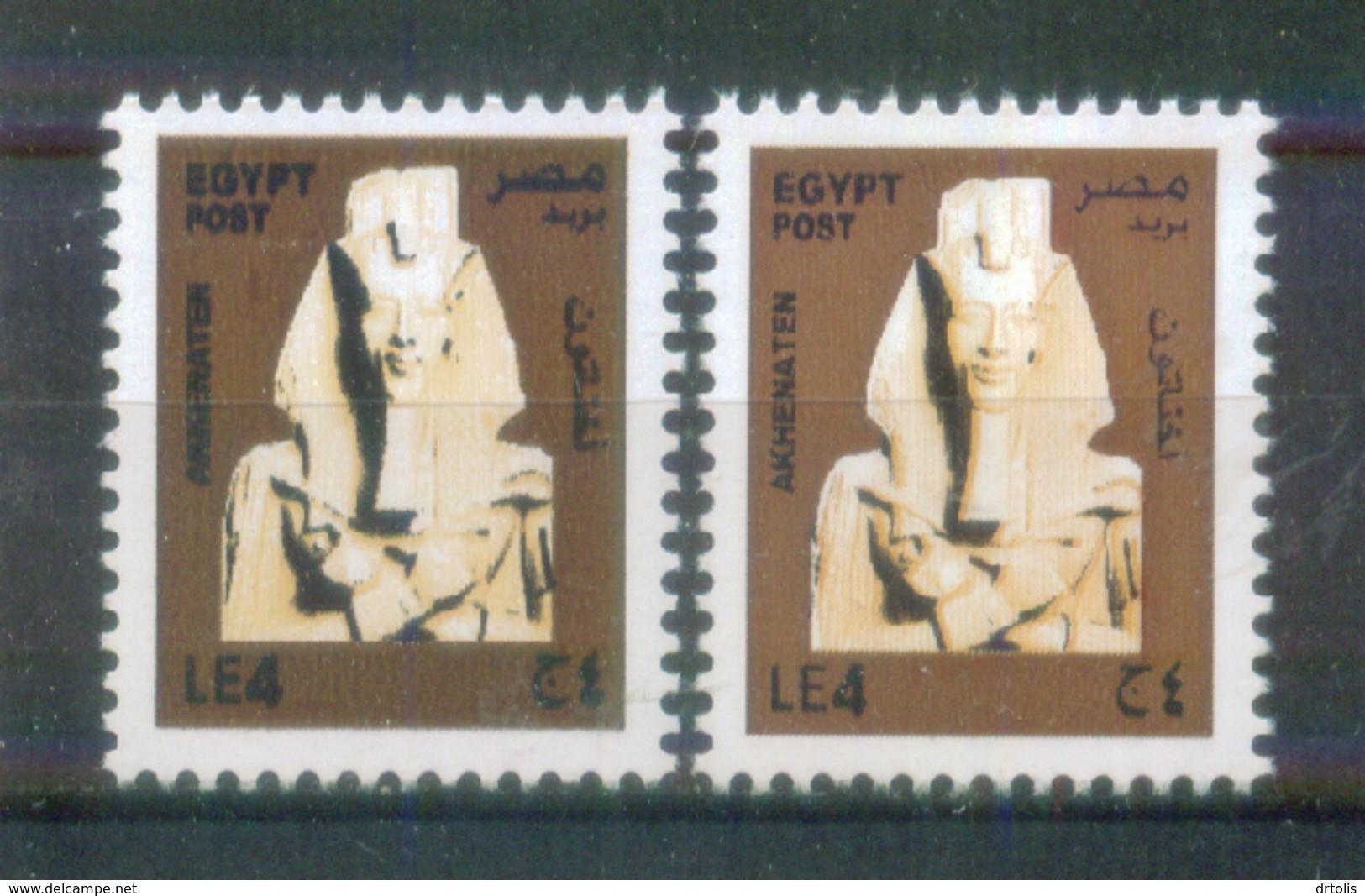EGYPT / 2017 / COLOR VARIETY / AKHENATEN / ARCHEOLOGY / EGYPTOLOGY / MNH / VF . - Nuovi