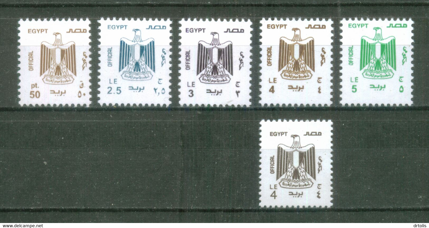 EGYPT / 2018 / OFFICIAL / NEW VALUES & REDRAWN 1991 SET / INCLUDING TYPE II 4 POUNDS / MNH / VF - Nuovi