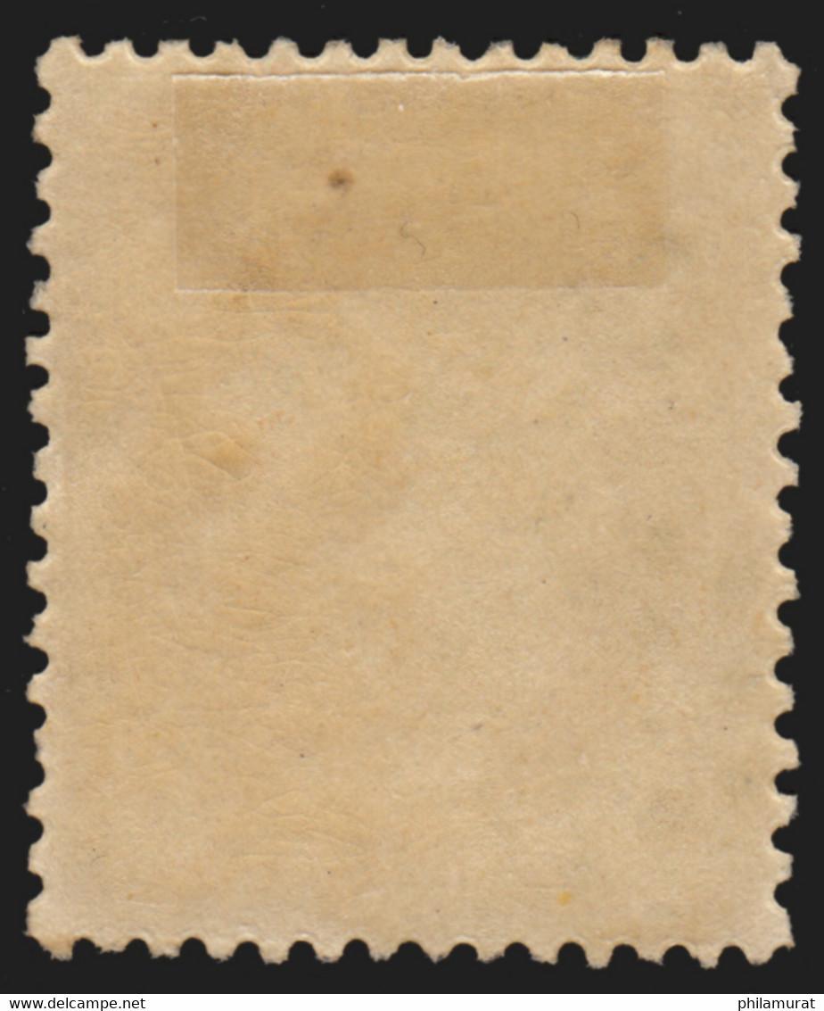 France N°36, Oblitéré étoile De Paris 5, Cérès Siège De Paris - B/TB - 1870 Beleg Van Parijs