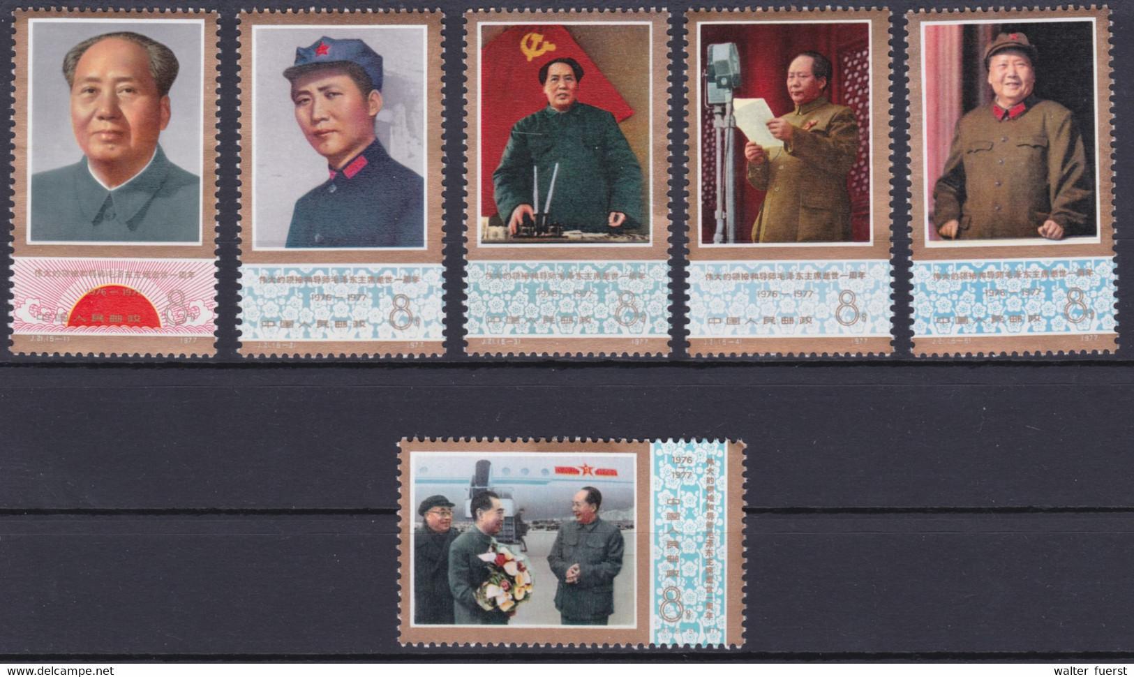 "CHINA 1977, ""1st. Anniv. Of Mao's Death"" (J.23), Serie Unmounted Mint - Lots & Serien"