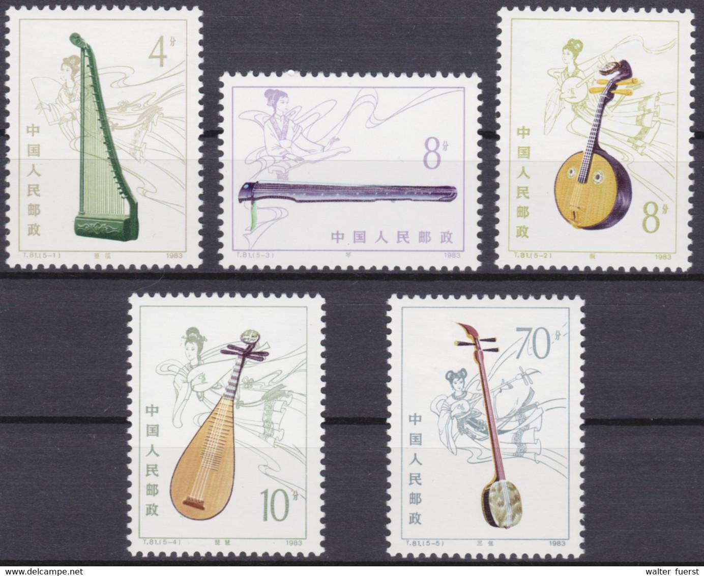 "CHINA 1983, ""Folk Instruments"" (T.81), Serie Unmounted Mint - Lots & Serien"