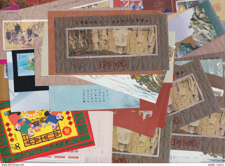 CHINA 1986 - 2003, Liquidation Of  48 Comm. Sheets, Mostly FD-canc., Few CTO, All Original Gum Never Hinged - Blocks & Kleinbögen