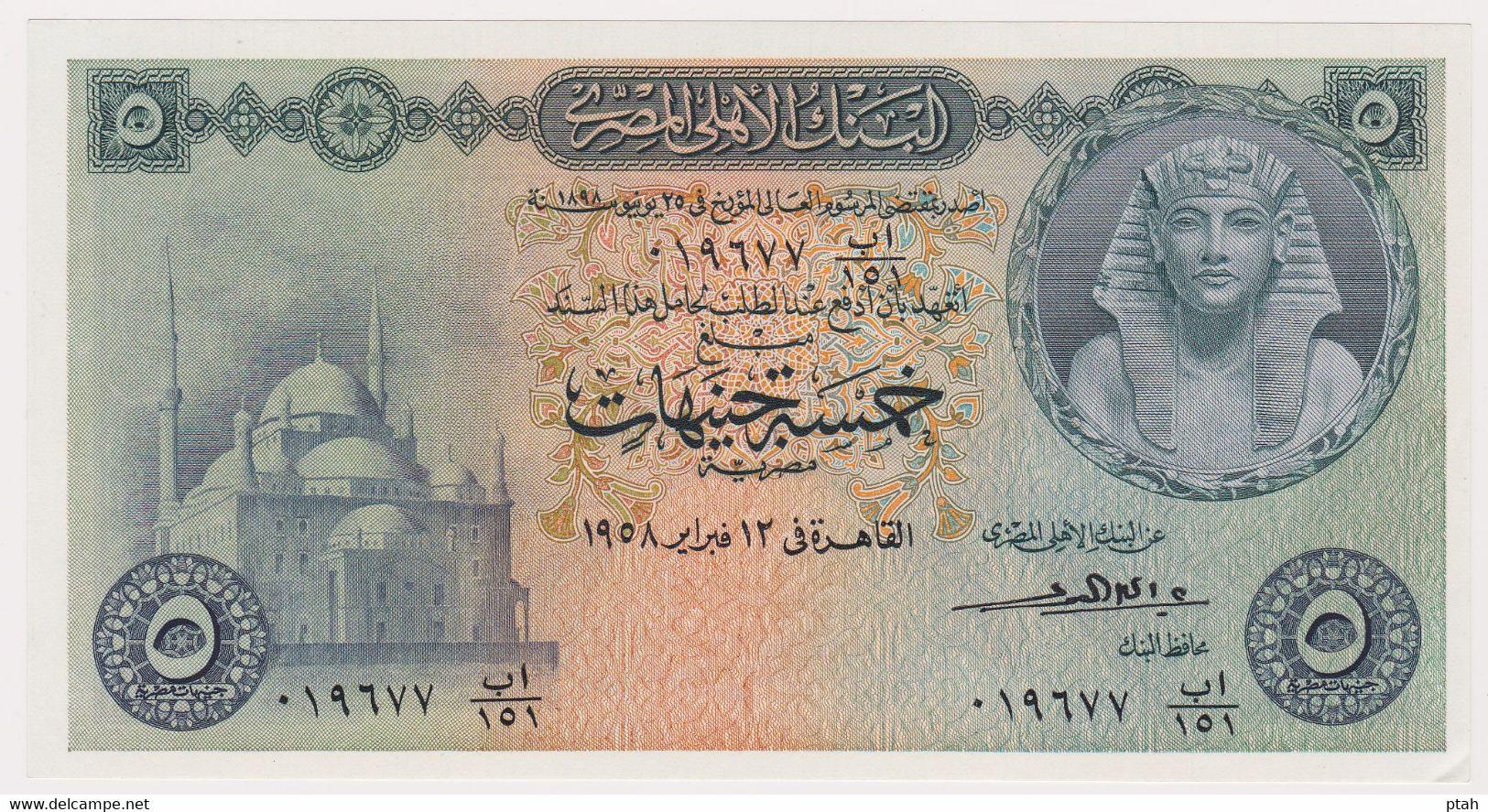 EGYPT, 5 Pounds 1958 - Egitto