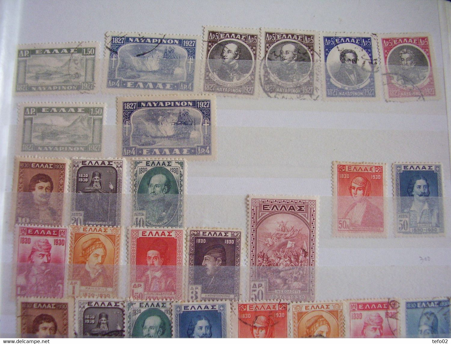 Grecia. 1861/1985. Buona Collezione Abbastanza Avanzata MLH/o - Lotes & Colecciones