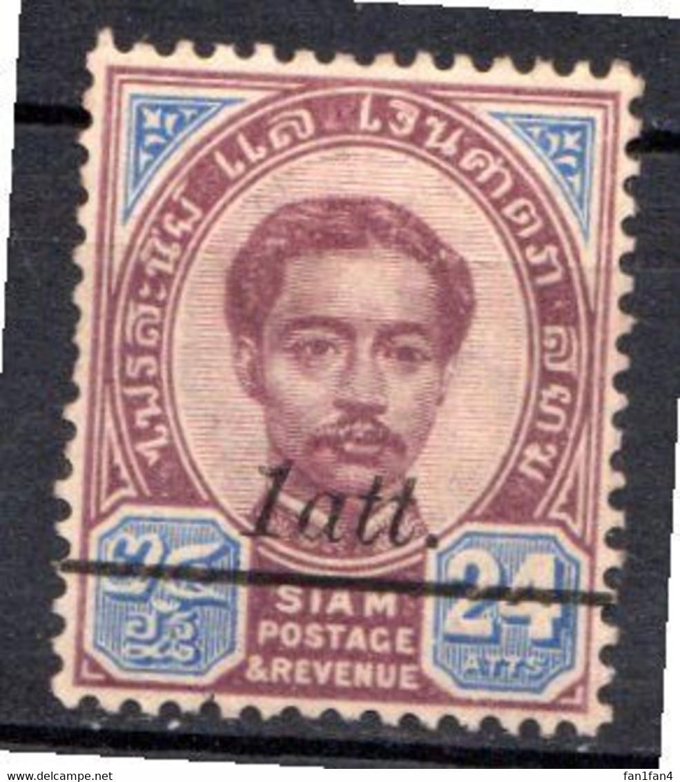 SIAM - (Royaume) - 1907-08 - N° 63 - 1 A. S. 24 A. Violet-brun Et Bleu - (Chulalongkorn 1er) - Siam