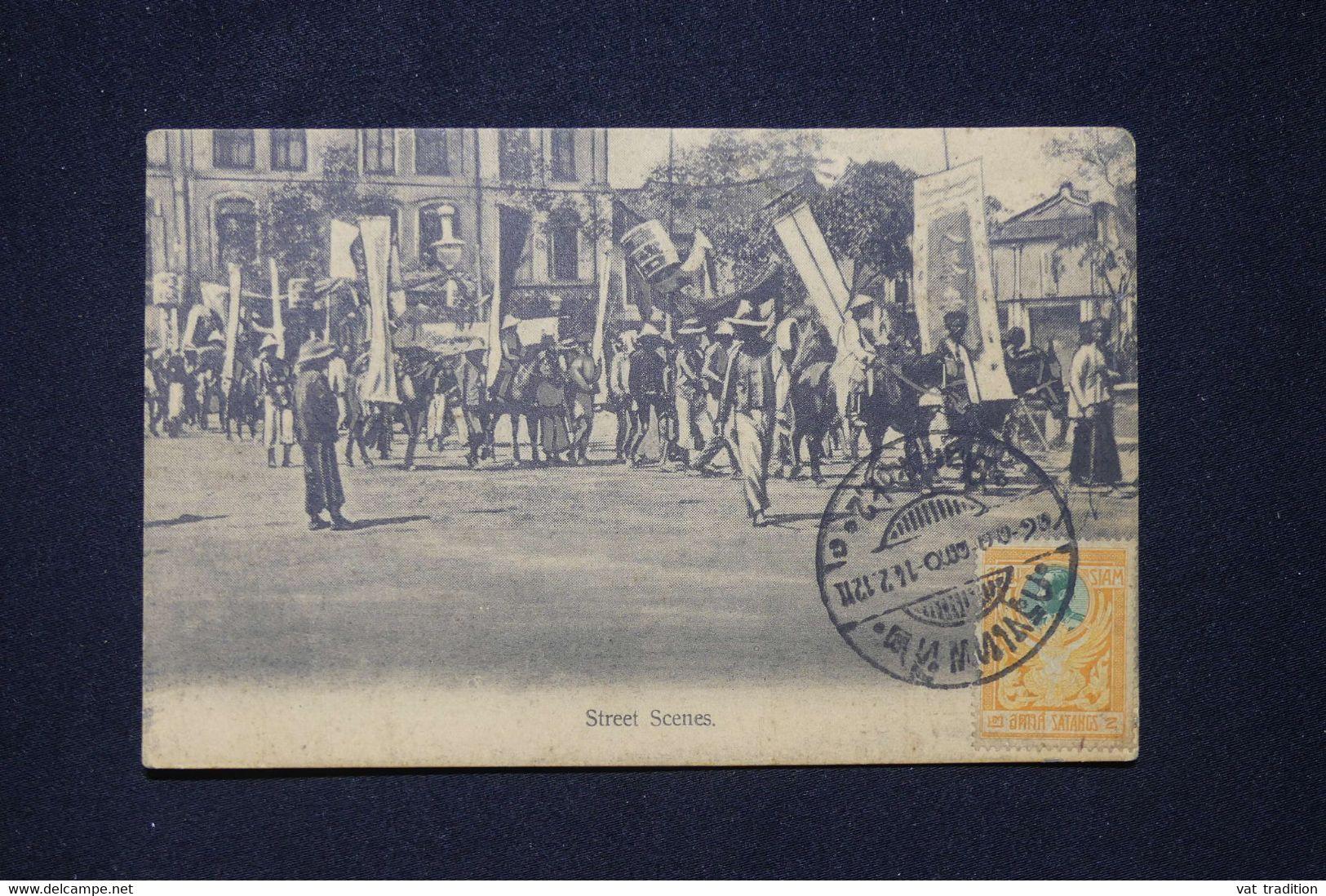 SIAM - Affranchissement Chulalongkorn 1er De Bangkok Sur Carte Postale Pour Paris En 1912  - L 96768 - Siam