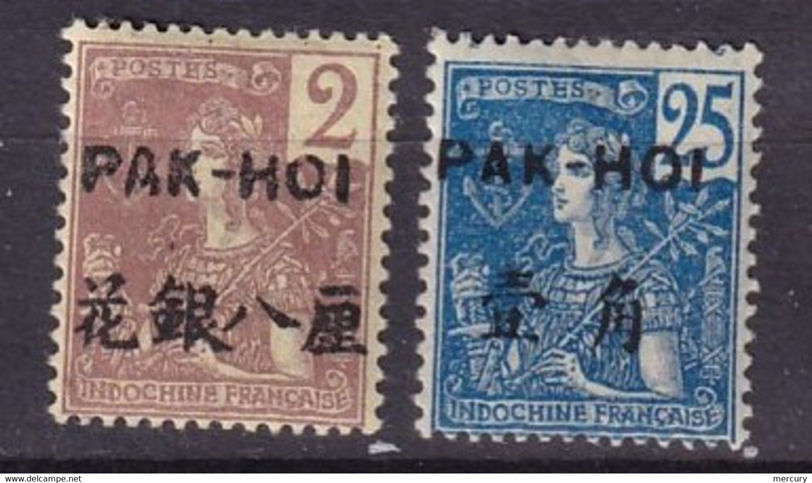 PAKHOI - 2 Grasset Neufs - Unused Stamps