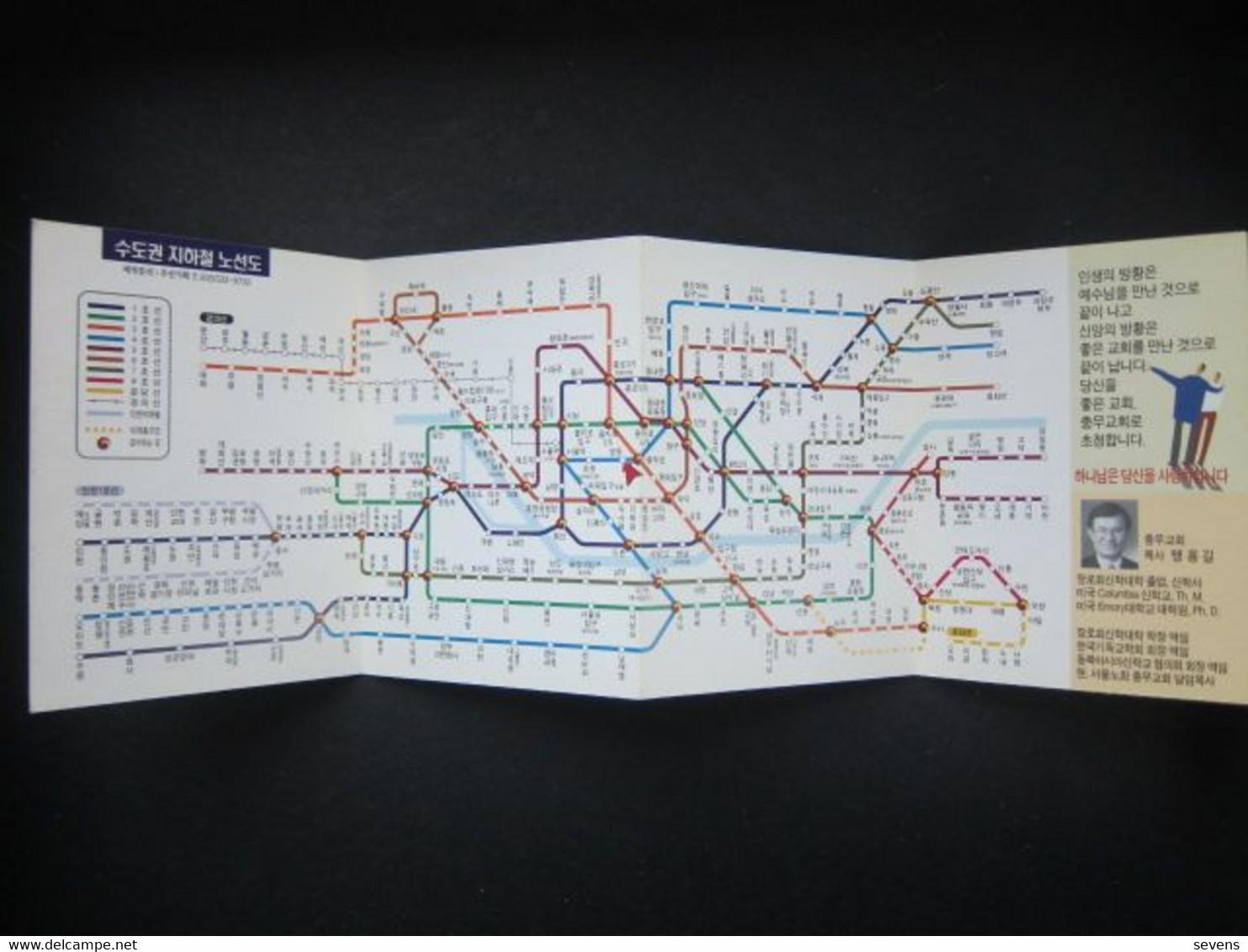 Korea Seoul Metro Plan, Chungmu  Church - Mondo