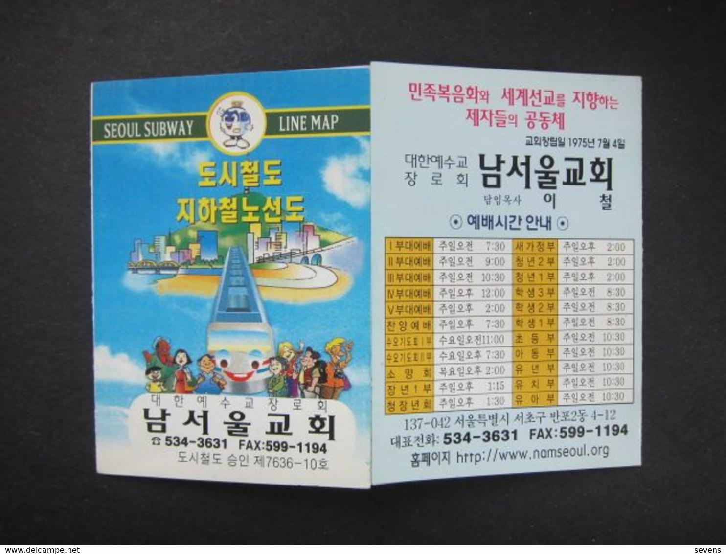 Korea Seoul Subway Line Map - World