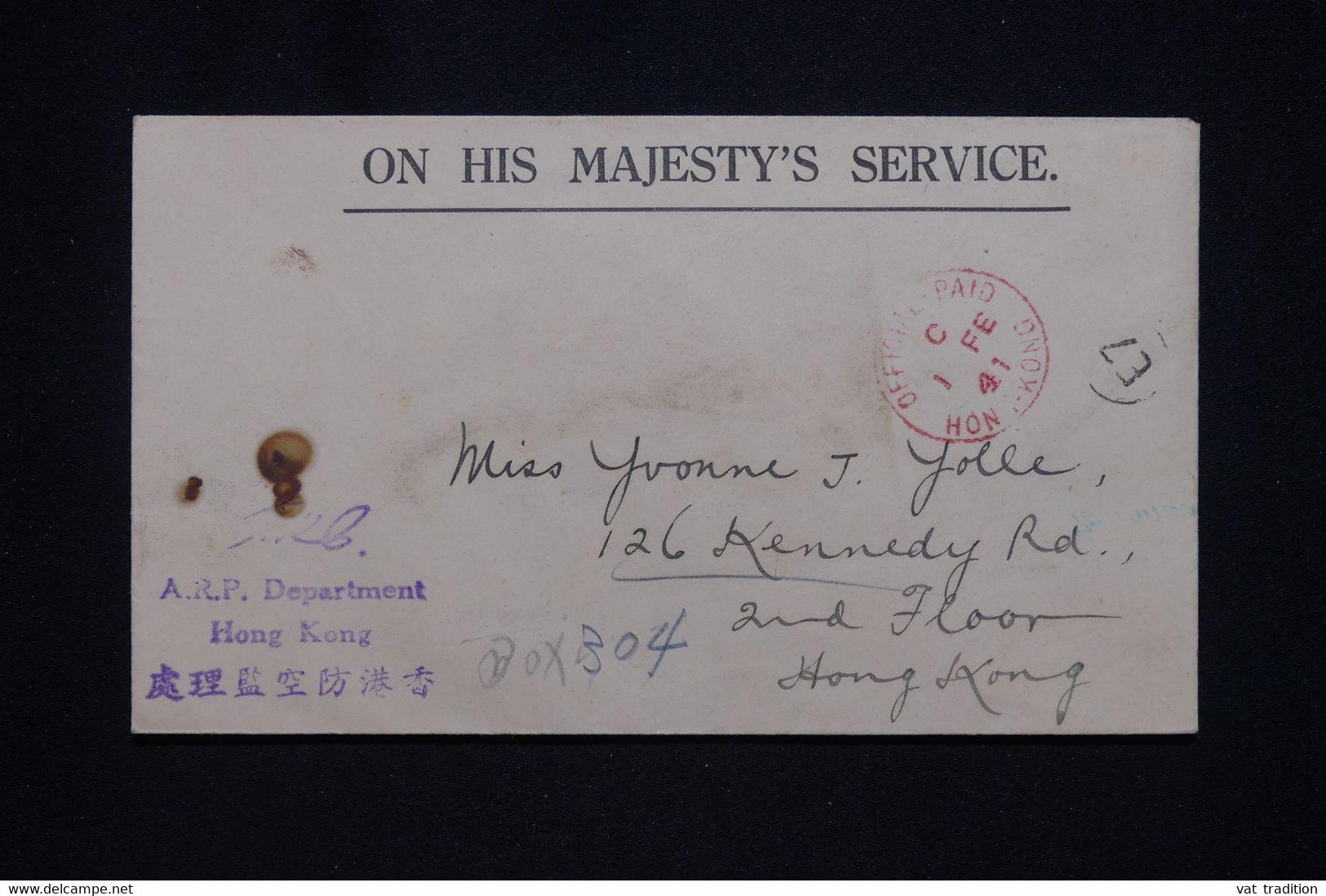 HONG KONG - Enveloppe En Franchise Militaire En 1941, Voir Oblitération En Rouge - L 96826 - Covers & Documents