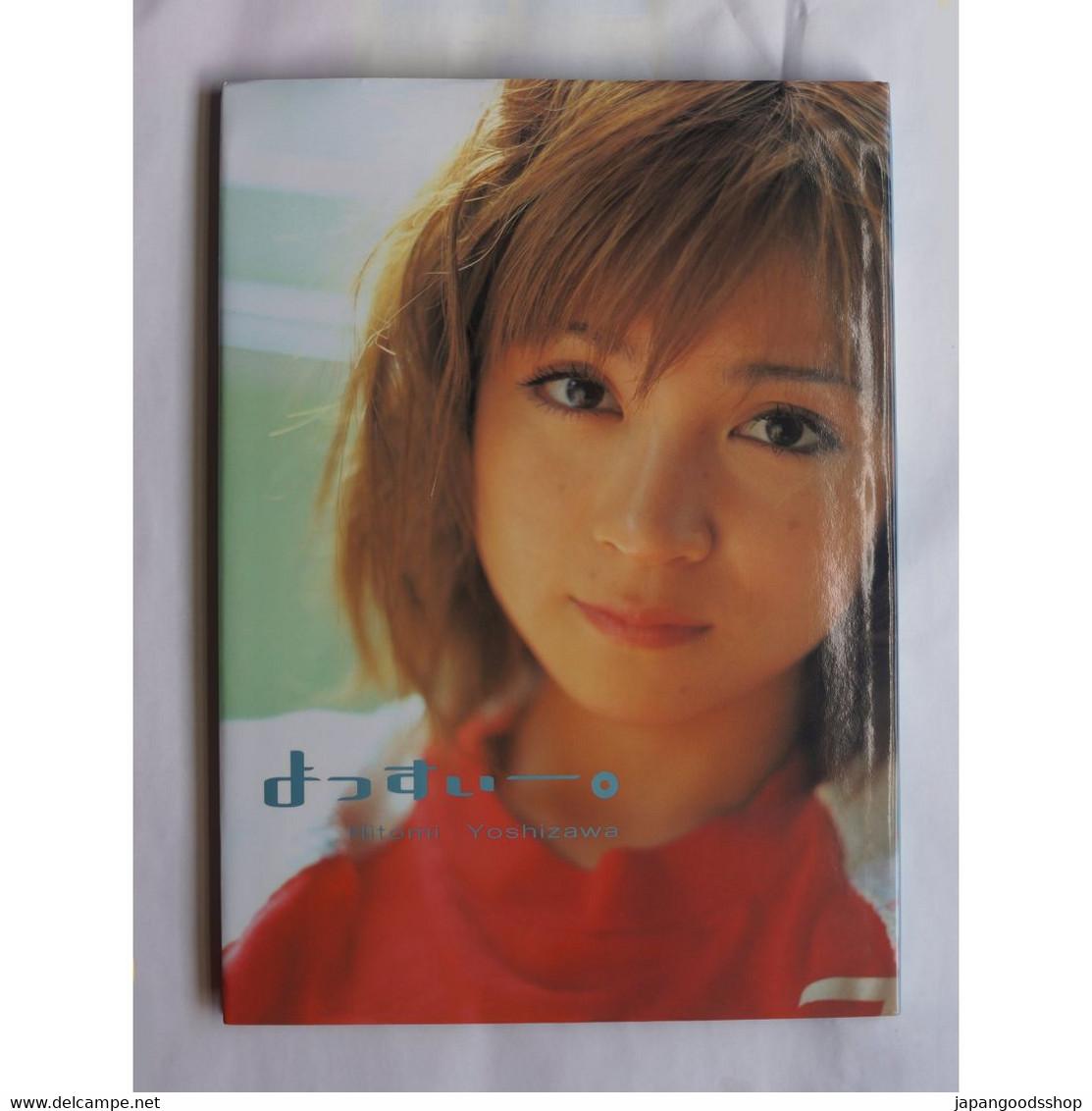 """Hitomi Yoshizawa """" Yossui """" - Other"""