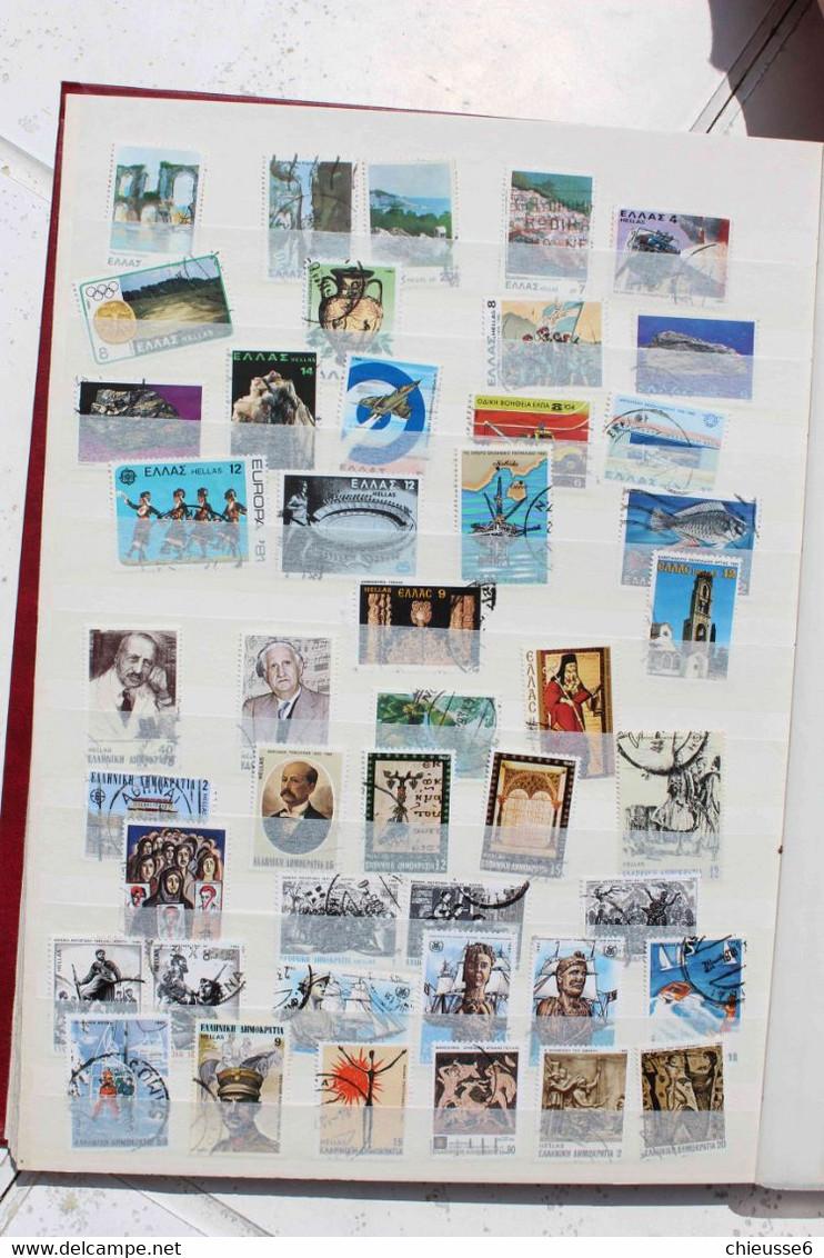 Grèce Collection De Timbres Oblitérés. - Sammlungen