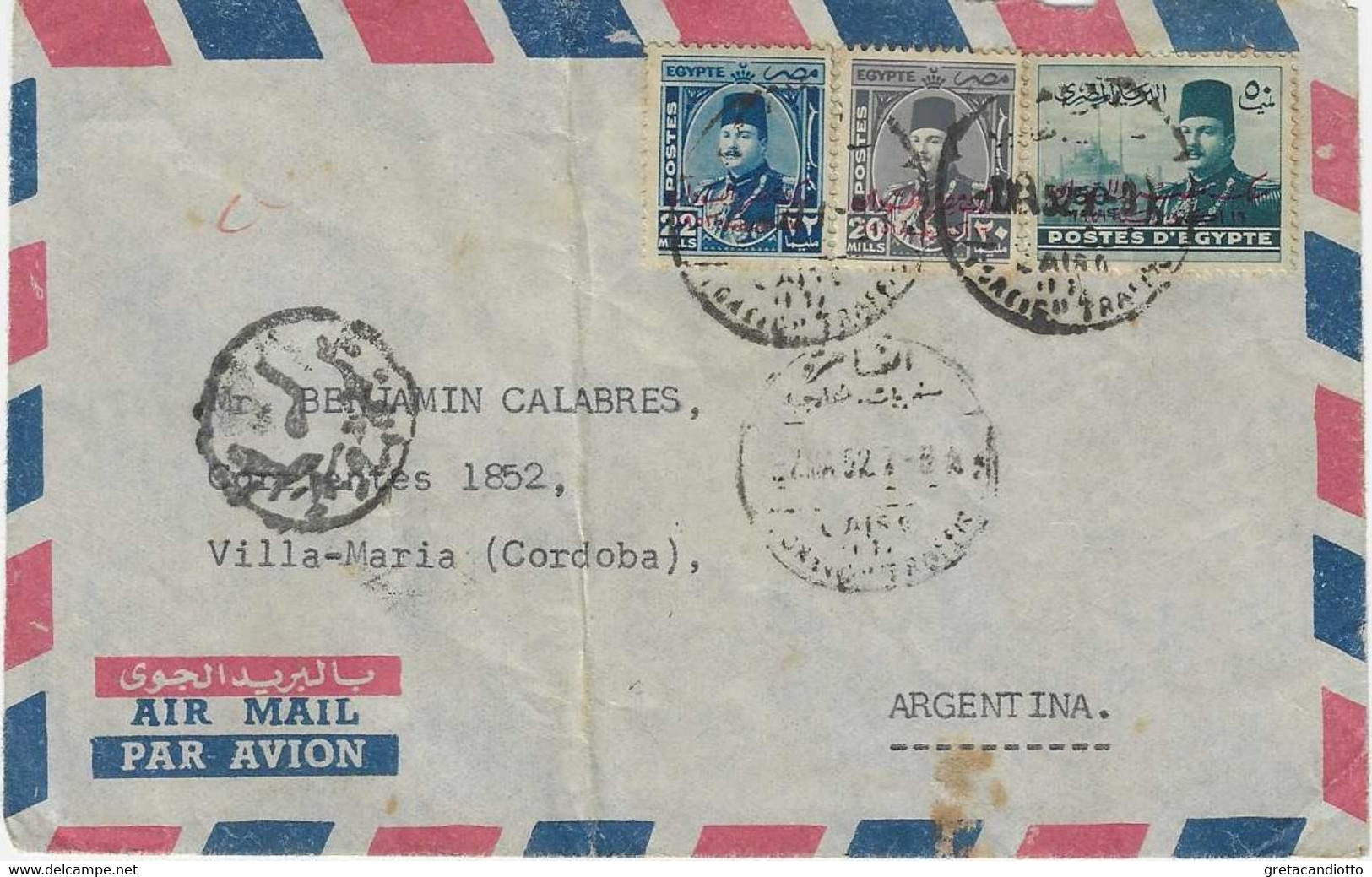 Egypt 1952, Airmail Sent From Heliópolis On 03/02/1952 To Villa Maria, Cordoba, Argentina. Reception Mark Back - Covers & Documents