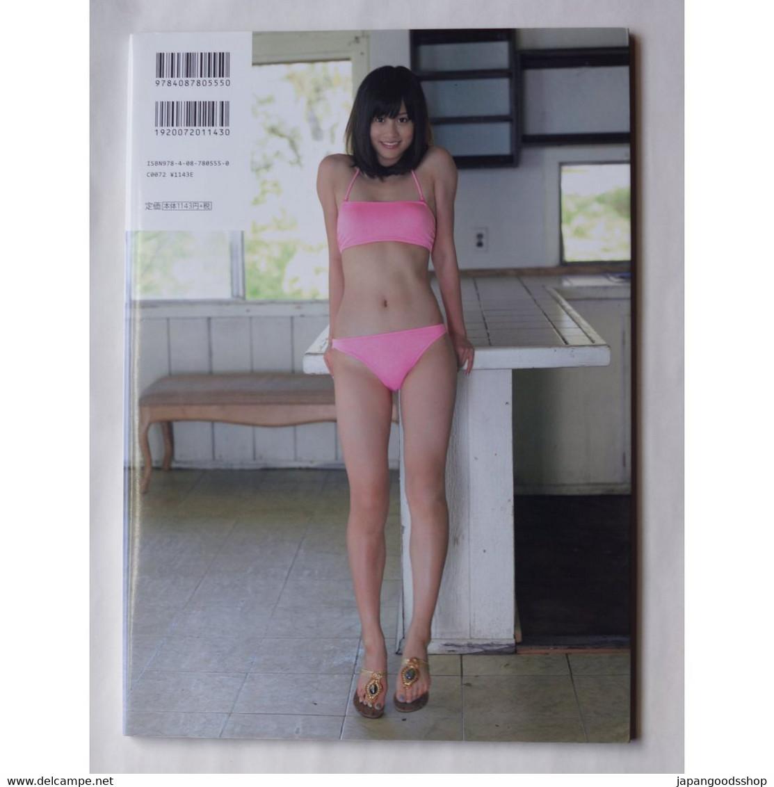 Acchan Atsuko Maeda Photobook - Other
