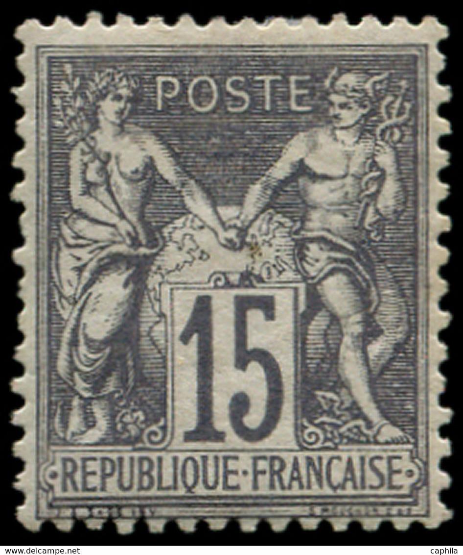 FRANCE Poste * - 66, Signé Brun: 15c. Gris Type I - Cote: 1400 - 1876-1878 Sage (Type I)