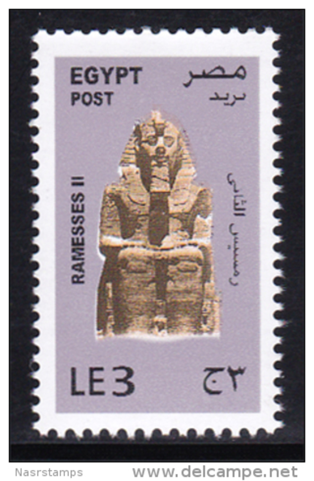 Egypt - 2013 - ( Ramesses II - Definitive Stamp 3 Pound ) - MNH** - Nuovi