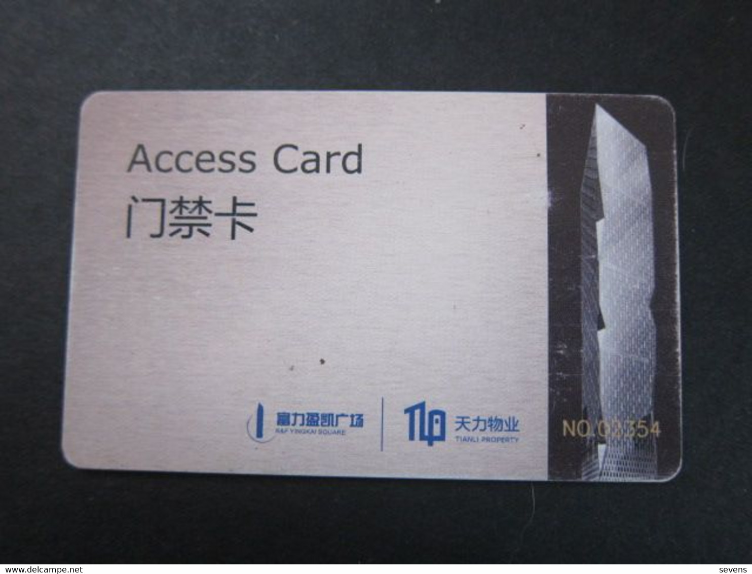 R&F Yingkai Square Access Card - Unclassified