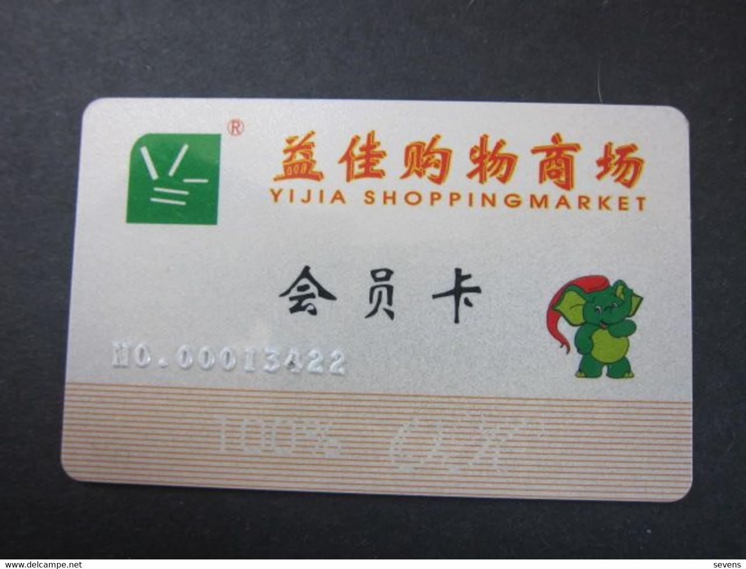 Yijia Shopping Market Membership Card,elephant - Unclassified