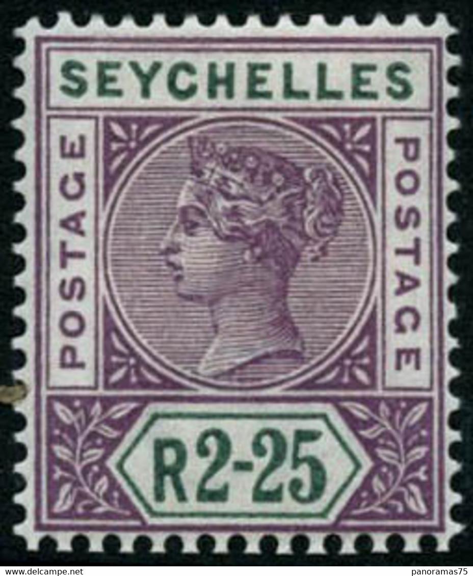 * N°18/28 Les 11 Val - TB - Seychelles (...-1976)