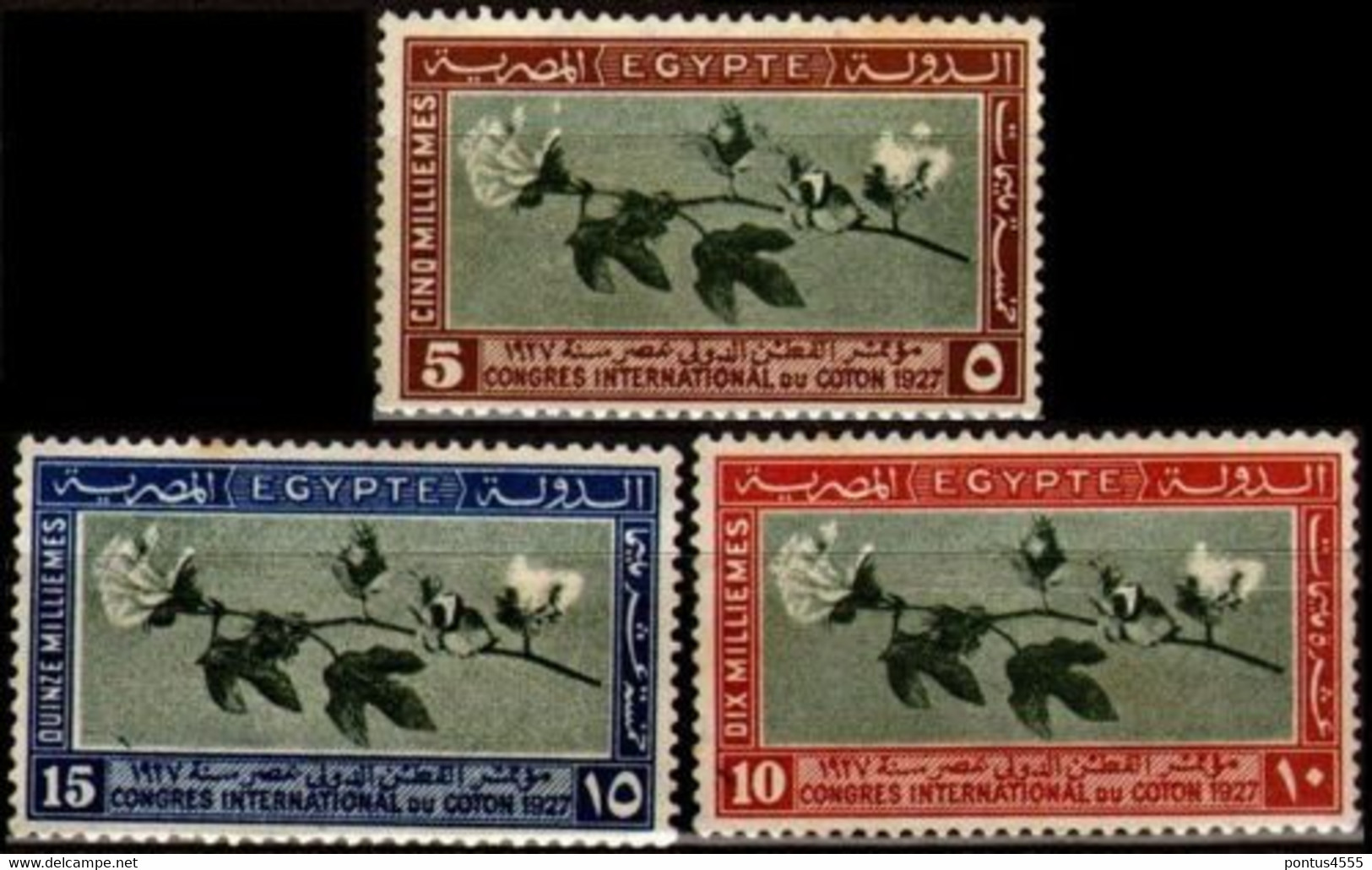Egypt 1927 Mi 116-118 International Cotton Congress - Branch Of Cotton - MNH - Used Stamps