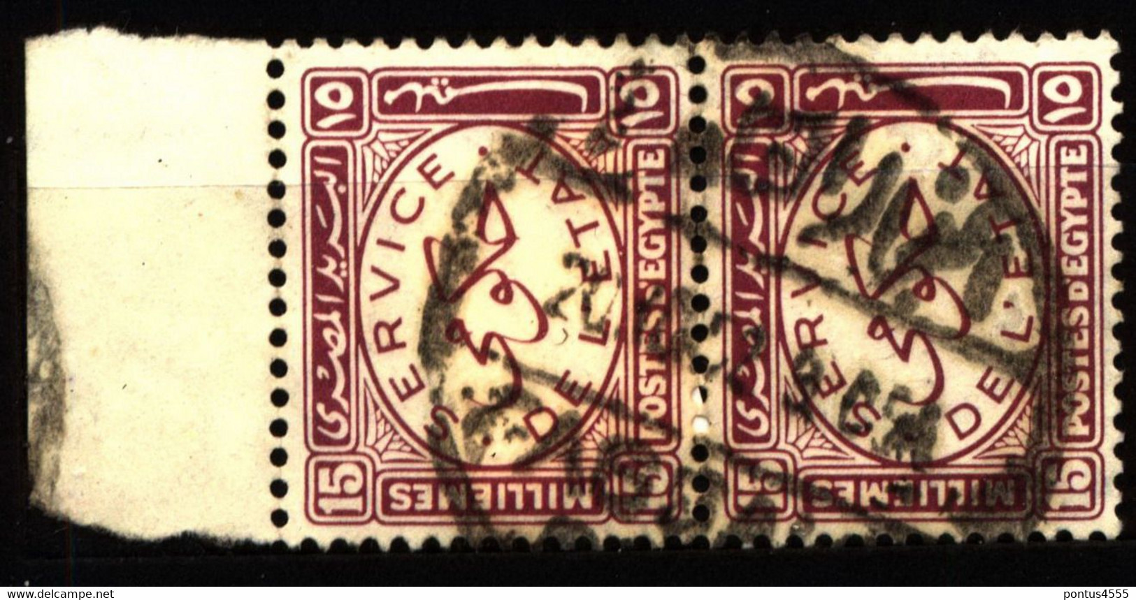 Egypt 1938 Mi D57 Official Stamps - Used Stamps