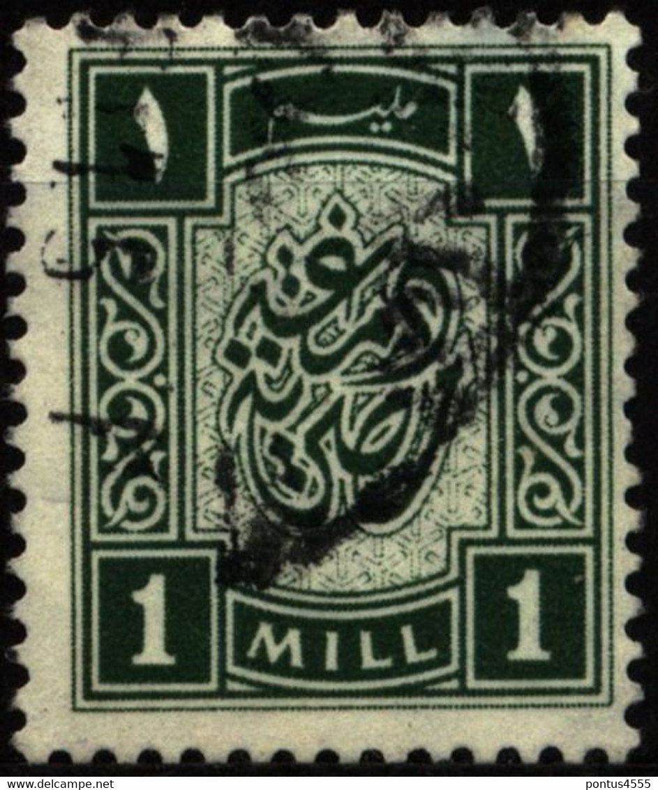 Egypt 1939 RS26 Egyptian Revenue Stamp - Used Stamps