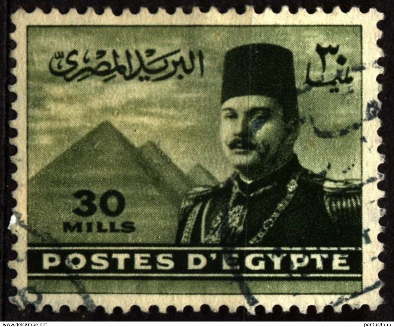 Egypt 1947 Mi 319 King Farouk - Used Stamps