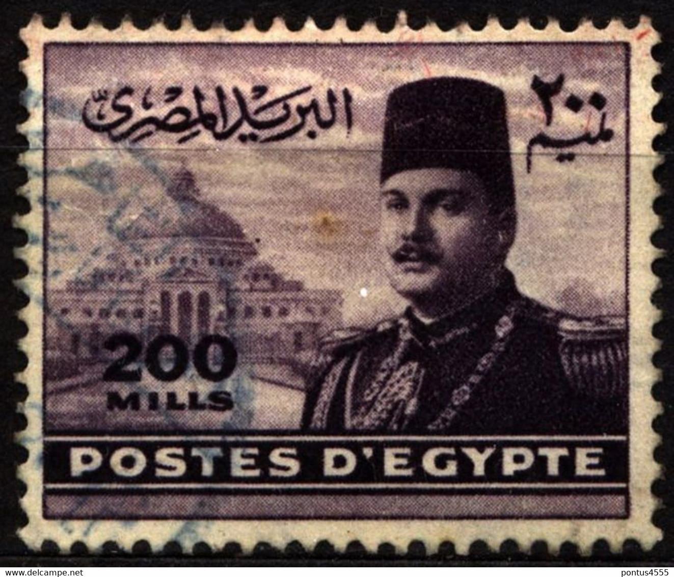 Egypt 1947 Mi 323 King Farouk (1) - Used Stamps